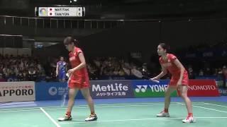 【Video】Misaki MATSUTOMO・Ayaka TAKAHASHI VS Shiho TANAKA・Koharu YONEMOTO, tứ kết DAIHATSU YONEX Japan Open