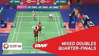 【Video】WANG Yilyu・HUANG Dongping VS Praveen JORDAN・Melati Daeva OKTAVIANTI, tứ kết YONEX-SUNRISE Hồng Kông Mở 2018