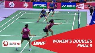 【Video】CHOW Mei Kuan・LEE Meng Yean VS Ashwini PONNAPPA・REDDY N. Sikki, chung kết Giải vô địch Cầu lông Quốc tế Modi năm 2018