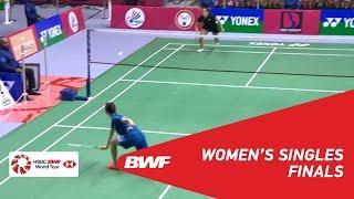 【Video】HAN Yue VS Saina NEHWAL, chung kết Giải vô địch Cầu lông Quốc tế Modi năm 2018