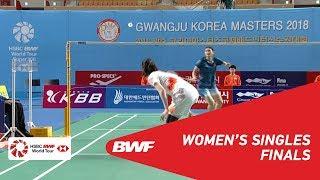 【Video】LI Xuerui VS HAN Yue, chung kết Masters Hàn Quốc 2018
