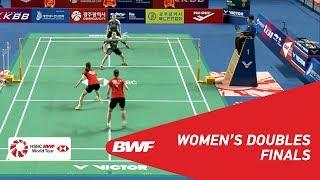 【Video】CHANG Ye Na・JUNG Kyung Eun VS LEE So Hee・SHIN Seung Chan, chung kết Masters Hàn Quốc 2018