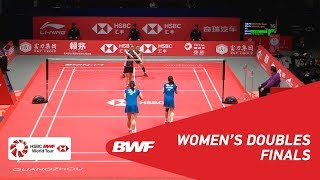 【Video】Misaki MATSUTOMO・Ayaka TAKAHASHI VS LEE So Hee・SHIN Seung Chan, khác Vòng chung kết giải đấu HSBC BWF World 2018