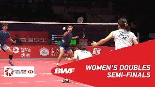 【Video】Misaki MATSUTOMO・Ayaka TAKAHASHI VS DU Yue・LI Yinhui, khác Vòng chung kết giải đấu HSBC BWF World 2018