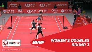 【Video】LEE So Hee・SHIN Seung Chan VS Gabriela STOEVA・Stefani STOEVA, khác Vòng chung kết giải đấu HSBC BWF World 2018