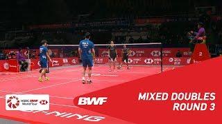 【Video】WANG Yilyu・HUANG Dongping VS Hafiz FAIZAL・Gloria Emanuelle WIDJAJA, khác Vòng chung kết giải đấu HSBC BWF World 2018