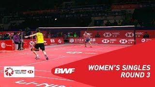 【Video】TAI Tzu Ying VS Akane YAMAGUCHI, khác Vòng chung kết giải đấu HSBC BWF World 2018