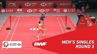 【Video】Kantaphon WANGCHAROEN VS Sameer VERMA, khác Vòng chung kết giải đấu HSBC BWF World 2018