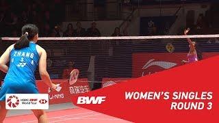 【Video】PUSARLA V. Sindhu VS Beiwen ZHANG, khác Vòng chung kết giải đấu HSBC BWF World 2018