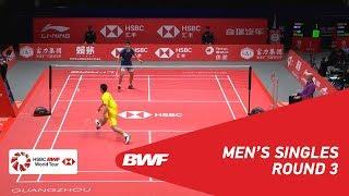 【Video】CHOU Tien Chen VS SHI Yuqi, khác Vòng chung kết giải đấu HSBC BWF World 2018