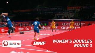 【Video】Apriyani RAHAYU VS LI Yinhui, khác Vòng chung kết giải đấu HSBC BWF World 2018