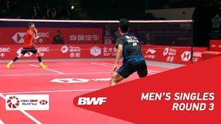 【Video】SON Wan Ho VS Anthony Sinisuka GINTING, khác Vòng chung kết giải đấu HSBC BWF World 2018