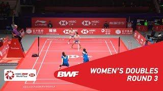 【Video】Misaki MATSUTOMO・Ayaka TAKAHASHI VS CHEN Qingchen・JIA Yifan, khác Vòng chung kết giải đấu HSBC BWF World 2018