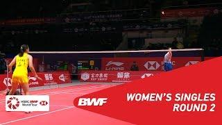 【Video】Akane YAMAGUCHI VS Beiwen ZHANG, khác Vòng chung kết giải đấu HSBC BWF World 2018