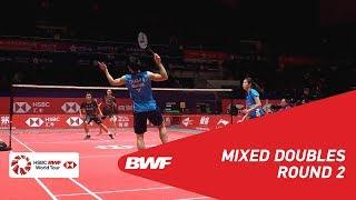 【Video】GOH Liu Ying VS Gloria Emanuelle WIDJAJA, khác Vòng chung kết giải đấu HSBC BWF World 2018