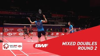 【Video】WANG Yilyu・HUANG Dongping VS Yuta WATANABE・Arisa HIGASHINO, khác Vòng chung kết giải đấu HSBC BWF World 2018