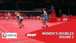 【Video】Rawinda PRAJONGJAI VS Stefani STOEVA, khác Vòng chung kết giải đấu HSBC BWF World 2018
