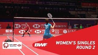【Video】Nozomi OKUHARA VS Ratchanok INTANON, khác Vòng chung kết giải đấu HSBC BWF World 2018