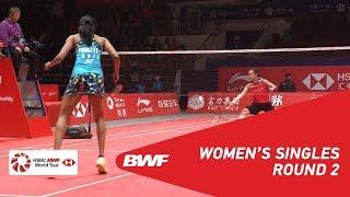 【Video】TAI Tzu Ying VS PUSARLA V. Sindhu, khác Vòng chung kết giải đấu HSBC BWF World 2018