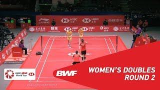 【Video】Mayu MATSUMOTO・Wakana NAGAHARA VS LEE So Hee・SHIN Seung Chan, khác Vòng chung kết giải đấu HSBC BWF World 2018