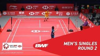 【Video】SHI Yuqi VS Anthony Sinisuka GINTING, khác Vòng chung kết giải đấu HSBC BWF World 2018