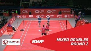 【Video】ZHENG Siwei VS GOH Soon Huat, khác Vòng chung kết giải đấu HSBC BWF World 2018