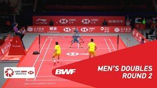 【Video】Hiroyuki ENDO・Yuta WATANABE VS CHEN Hung Ling・WANG Chi-Lin, khác Vòng chung kết giải đấu HSBC BWF World 2018