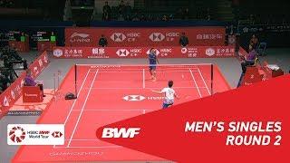 【Video】Kento MOMOTA VS Kantaphon WANGCHAROEN, khác Vòng chung kết giải đấu HSBC BWF World 2018