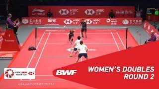 【Video】Apriyani RAHAYU VS CHEN Qingchen, khác Vòng chung kết giải đấu HSBC BWF World 2018