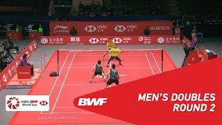 【Video】SU Ching Heng VS Mohammad AHSAN, khác Vòng chung kết giải đấu HSBC BWF World 2018