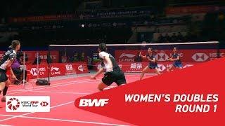 【Video】Rawinda PRAJONGJAI VS LEE So Hee, khác Vòng chung kết giải đấu HSBC BWF World 2018