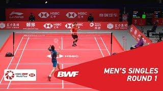 【Video】SHI Yuqi VS SON Wan Ho, khác Vòng chung kết giải đấu HSBC BWF World 2018