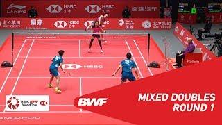 【Video】GOH Liu Ying VS HUANG Dongping, khác Vòng chung kết giải đấu HSBC BWF World 2018