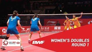 【Video】Misaki MATSUTOMO VS Apriyani RAHAYU, khác Vòng chung kết giải đấu HSBC BWF World 2018