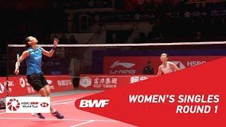 【Video】TAI Tzu Ying VS Beiwen ZHANG, khác Vòng chung kết giải đấu HSBC BWF World 2018
