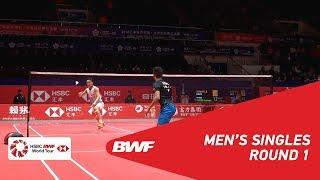 【Video】Kento MOMOTA VS Sameer VERMA, khác Vòng chung kết giải đấu HSBC BWF World 2018
