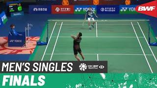 【Video】Kanta TSUNEYAMA VS LIN Dan, chung kết Hàn Quốc thạc sĩ 2019