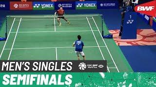 【Video】Kanta TSUNEYAMA VS LU Guangzu, bán kết Hàn Quốc thạc sĩ 2019