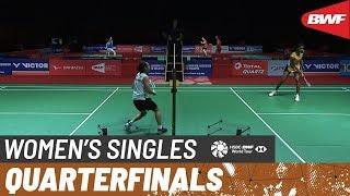 【Video】TAI Tzu Ying VS PUSARLA V. Sindhu, tứ kết Thạc sĩ Malaysia PERODUA 2020