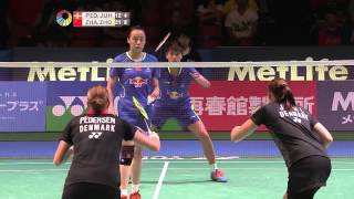 【Video】Christinna PEDERSEN VS ZHONG Qianxin, khác Yonex Open Japan