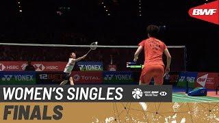 【Video】CHEN Yufei VS TAI Tzu Ying, chung kết YONEX All England Open 2020