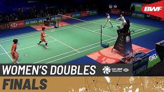 【Video】Yuki FUKUSHIMA・Sayaka HIROTA VS DU Yue・LI Yinhui, chung kết YONEX All England Open 2020