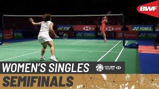 【Video】CHEN Yufei VS Nozomi OKUHARA, bán kết YONEX All England Open 2020
