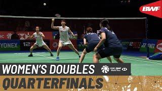 【Video】Yuki FUKUSHIMA・Sayaka HIROTA VS KIM So Yeong・KONG Hee Yong, tứ kết YONEX All England Open 2020