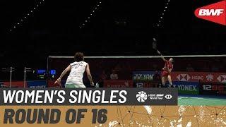 【Video】Nozomi OKUHARA VS Line Højmark KJAERSFELDT, vòng 16 YONEX All England Open 2020