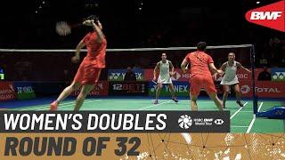 【Video】CHEN Qingchen・JIA Yifan VS Gabriela STOEVA・Stefani STOEVA, vòng 32 YONEX All England Open 2020