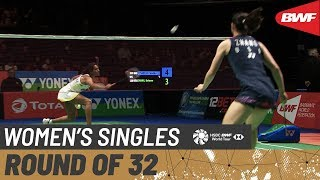 【Video】PUSARLA V. Sindhu VS Beiwen ZHANG, vòng 32 YONEX All England Open 2020