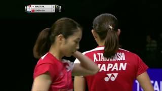 【Video】CHEN Qingchen・JIA Yifan VS Misaki MATSUTOMO・Ayaka TAKAHASHI, bán kết TỔNG BWF Giải vô địch thế giới 2017