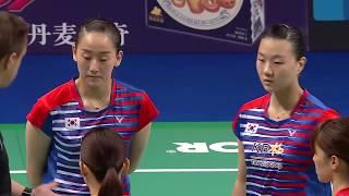 【Video】LEE So Hee・SHIN Seung Chan VS Shiho TANAKA・Koharu YONEMOTO, chung kết DANISA Đan Mạch mở