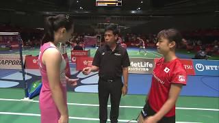 【Video】Beiwen ZHANG VS Nozomi OKUHARA, tứ kết DAIHATSU YONEX Japan Open